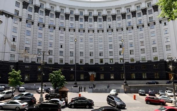 Кабмин заказал рекламу на 16 миллионов, самая дорогая – в газете Ахметова