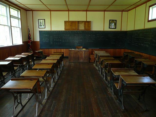 В очікуванні на страйк вчителів