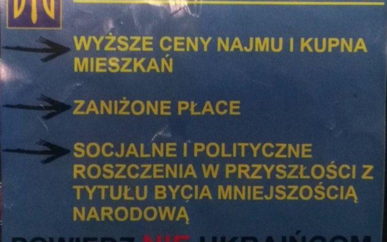 У Вроцлаві з'явилися небезпечні антиукраїнські листівки. Можна отримати порання! (фото)