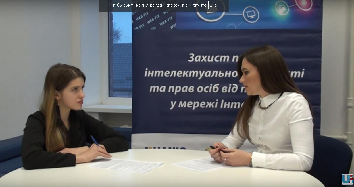 Разыграева Наталья о том, как защитить свои права от нарушений в Интернете (видео)