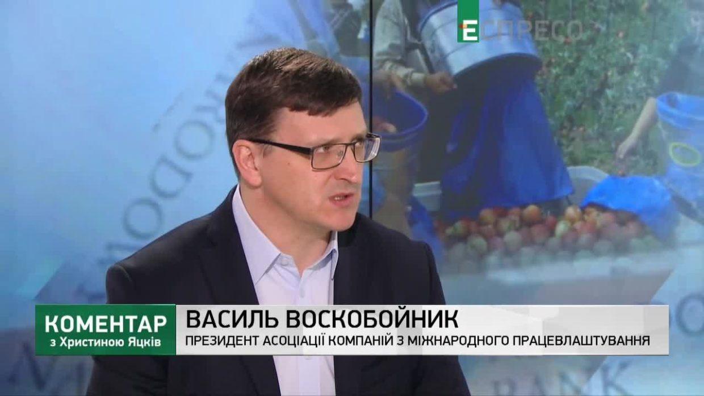 За кордоном голосує тільки кожен 50-тий українець