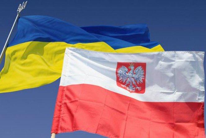 У Катовицях відкрили Почесне консульство України