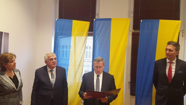 У Катовіце відкрили почесне консульство України (відео)