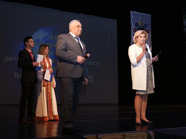 XXIV Всеукраїнський фестиваль дитячої творчості