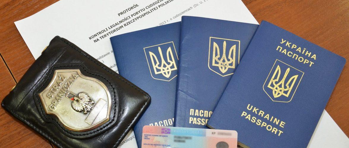 У Нижній Сілезії затримали нелегалів з України
