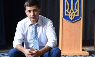 Володимир Зеленський перегляне закон про українську мову