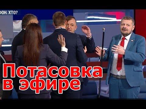 """Потасовка в эфире """"112 Украина"""" после оглашения данных экзит-полов"""