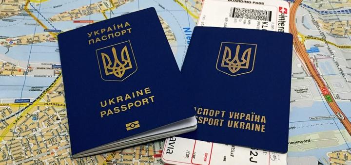 В Україні підвищили ціни на оформлення паспортів