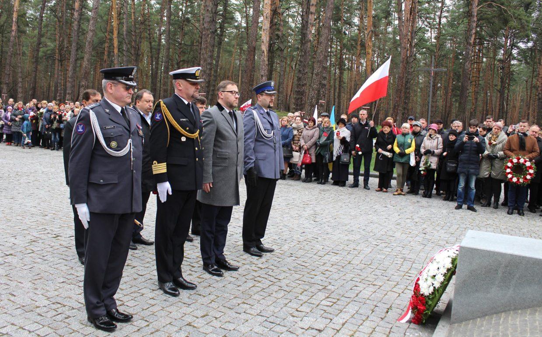 Вшанування пам'яті жертв Катинського злочину.