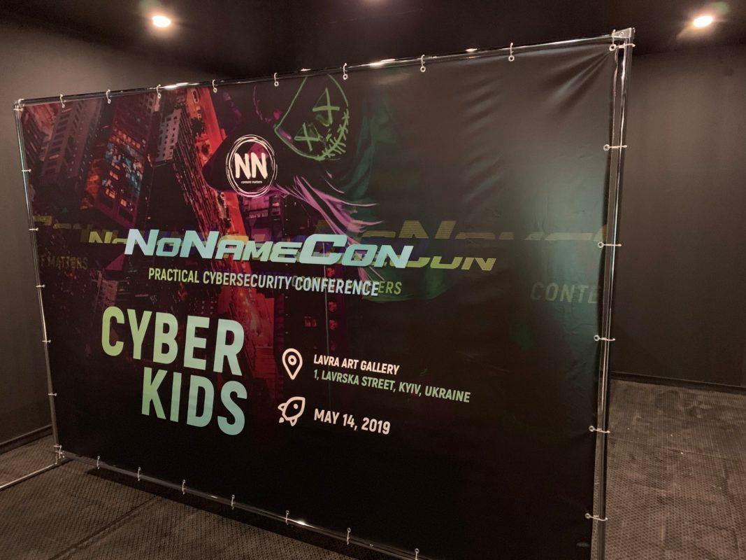 Сьогодні розпочалася друга щорічна конференція з кібербезпеки NoNameCon (NNC)