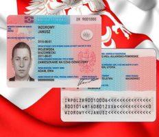 У Вроцлаві величезні черги по паспорт та «карти побиту»