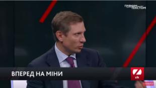 Нардеп Шахов виступив за повернення до повної мажоритарної виборчої системи