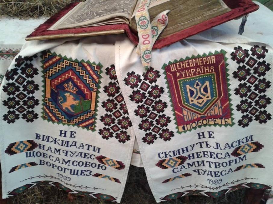 В Украине и мире празднуют День вышиванки