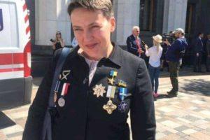 Савченко про інавгурацію Зеленського: Це був найдорожчий виступ