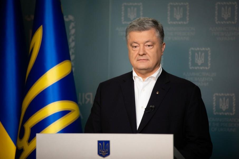 Останнє звернення Петра Порошенка на посаді Президента України: повний текст
