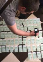 Поліцейські викрили шахраїв, які ошукали громадян на 4,5 мільйони гривень