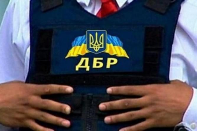 ГБР разрешили проводить оперативно-разыскную деятельность