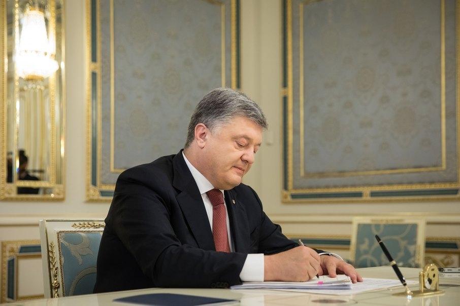 Порошенко создал оргкомитет для инаугурации Зеленского