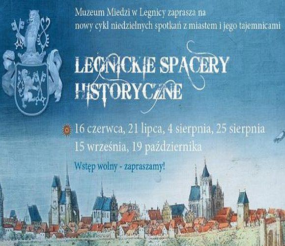 Не пропусти: у Легниці проведуть безкоштовні історичні прогулянки