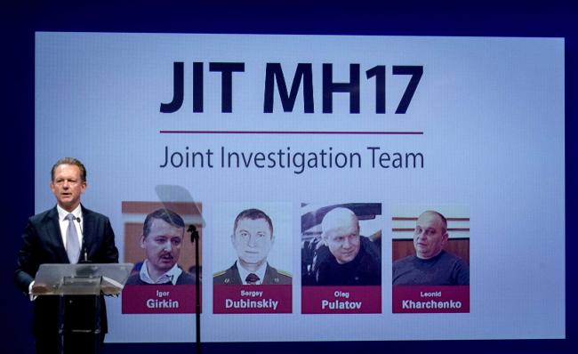 Названо прізвища підозрюваних у збитті MH17 над Донбасом
