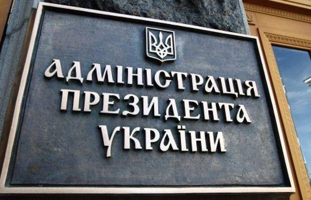 Президент уволил глав трех ОГА