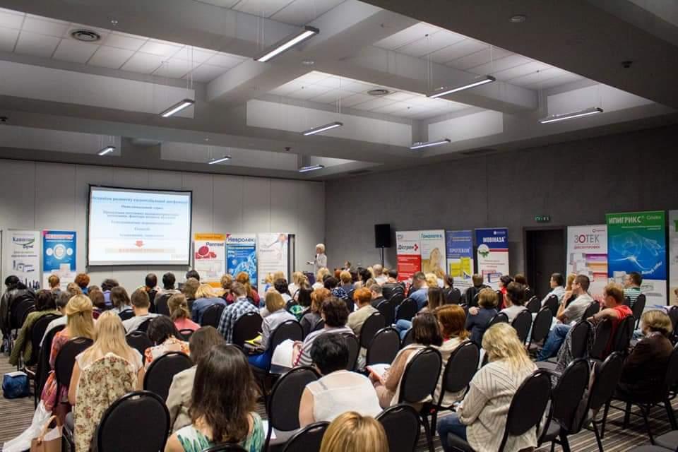 Запрошуємо Вас прийняти участь 22-23 червня 2019 року у Школі неврологів у м.Київ