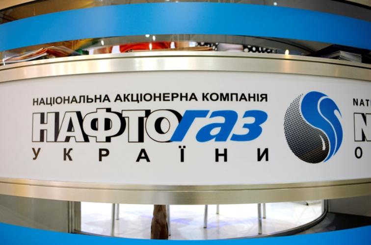 «Нафтогаз» викотив ОСББ вимоги заплатити за НЕспожитий газ по принципу «бери або плати»