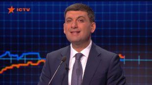 Гройсман: Позвал меня в кабинет Пётр Порошенко в 2016 году. А там сидит Тимошенко... (видео)
