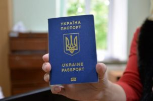 Zelenskyy instructed the MFA to elaborate a mechanism for granting Ukrainian citizenship