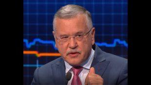 Гриценко - Игорю Смешко: Мне стыдно за такого генерала. Я бы вам рога пообломал (видео)