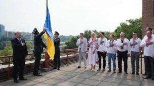 У США в День Державного прапора України урочисто підняли синьо-жовтий стяг