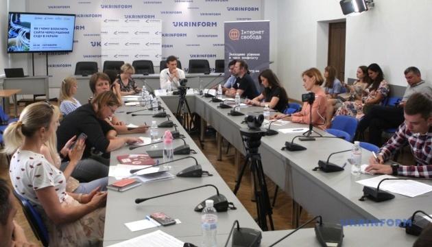 Як і чому блокують сайти через рішення суду в Україні? (відео)