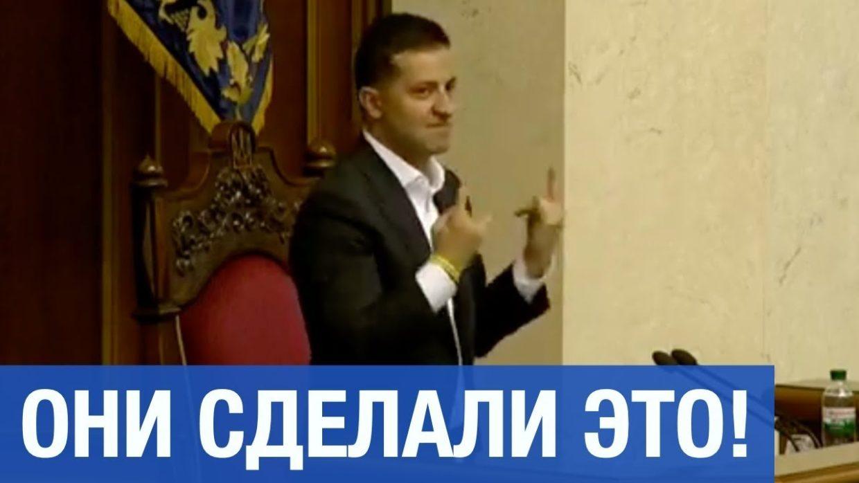 Верховна Рада скасувала депутатську недоторканність (відео)