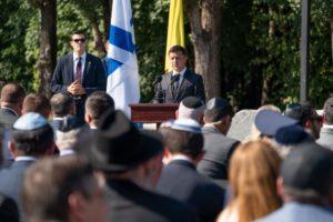 Владимир Зеленский призвал объединить усилия против проявлений антисемитизма