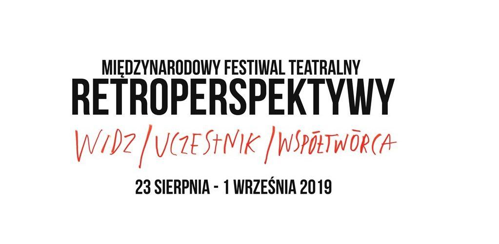 До Польщі вирушають Київський академічний театр драми і комедії та Zoloti Vorota Teatr