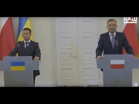 Прес-конференція Володимира Зеленського та Анджея Дуди (відео)
