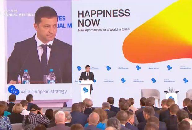 Зеленский ответил на вопросы на форуме YES (видео)