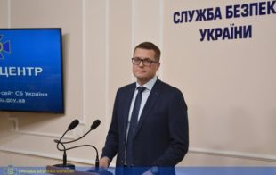 Баканов объяснил суть реформы СБУ