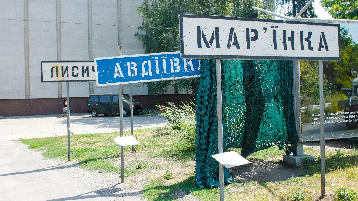 Реінтеграція Донбасу: чи, як і коли?