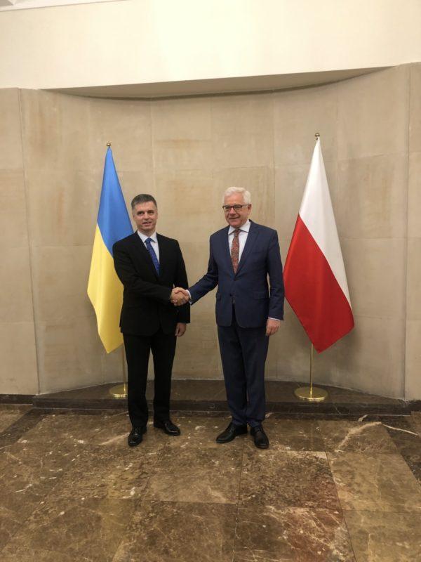 До Варшави прибув новий міністр закордонних справ України
