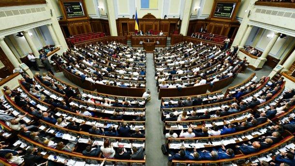 Кто не поддержал снятие депутатской неприкосновенности: список