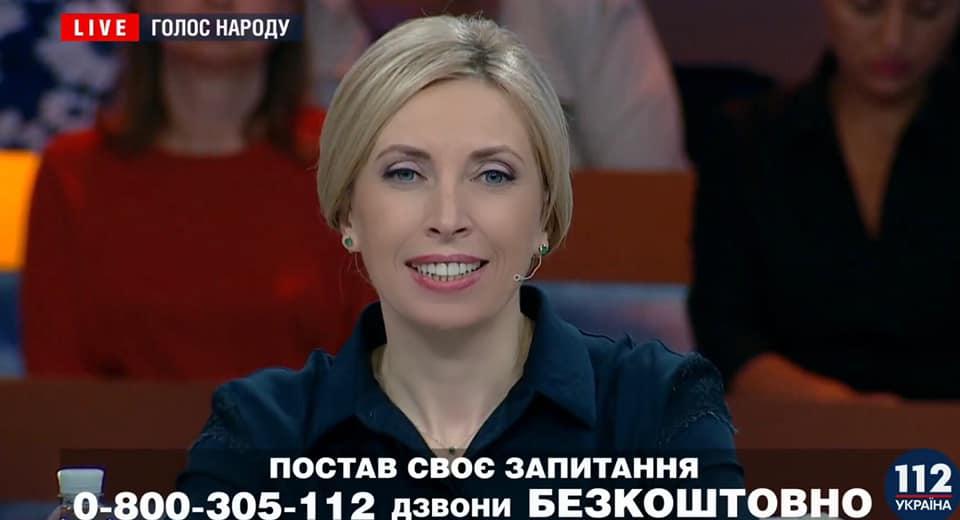 Я оптиміст. Я вірю в український народ