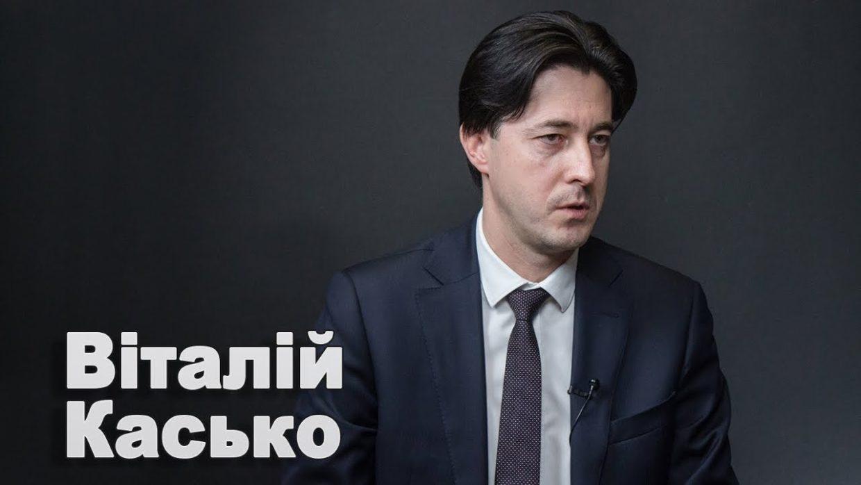 Касько снова стал заместителем генпрокурора: он занимал эту должность при Шокине