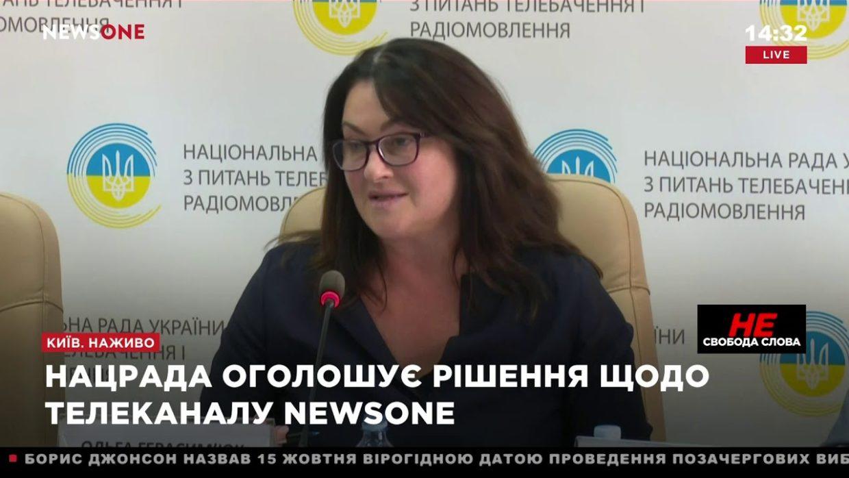 Нацрада оголосила рішення щодо телеканалу NEWSONE (відео)