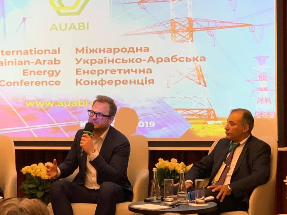 Арабские инвесторы провели в Киеве масштабную конференцию по развитию Украинской энергетики, опыт востанавливаемых источников - подробности (фото)