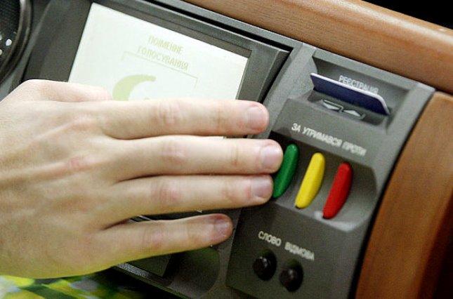 Ликвидация ФЛП без штрафов за неуплату ЕСВ – законопроект в Раде