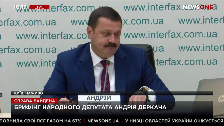 Андрій Деркач оприлюднив факти тиску США на Україну