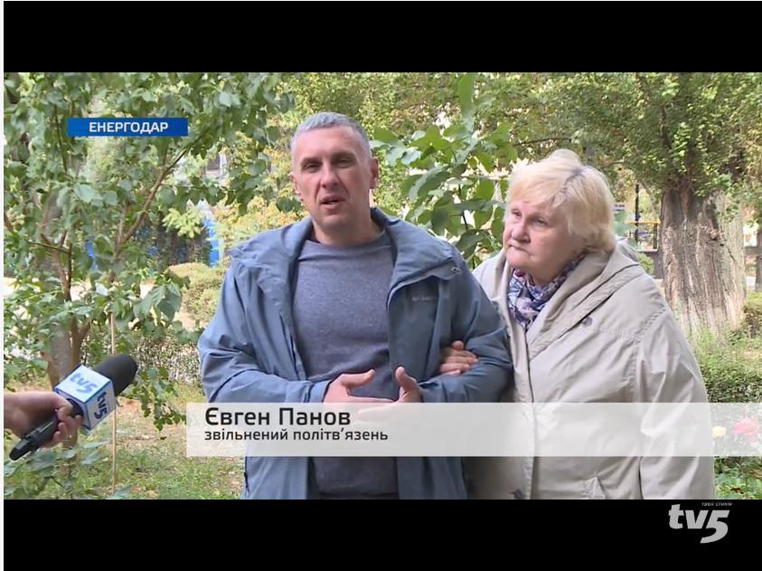 Інтерв'ю Євгена Панова про перебування у російському полоні