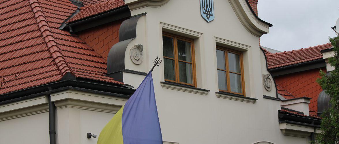 Консул України може почати приймати українців у Вроцлаві двічі на тиждень