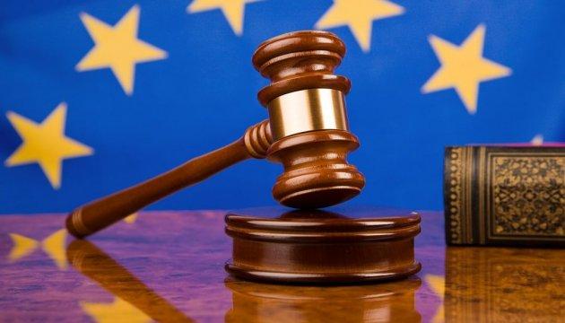 Суд ЕС: Польша нарушила правила, изменив пенсионный возраст судей